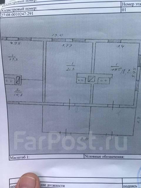 Продам земельный участок. 1 500кв.м., собственность, электричество, вода