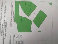 Земельный участок с Голубовка Падь Садовая -2. 1 104кв.м., собственность, электричество, вода. План (чертёж, схема) участка