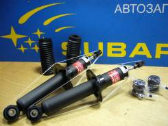 Амортизатор задний (KYB) Subaru Forester SH, BR, B14, пыльник отбойни