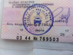 ГАЗ 322132. Продается автобус Газель бизнес 322132, 12 мест