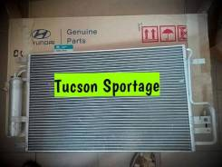 Радиатор кондиционера. Hyundai ix35 Hyundai Tucson Kia Sportage Двигатель D4BB