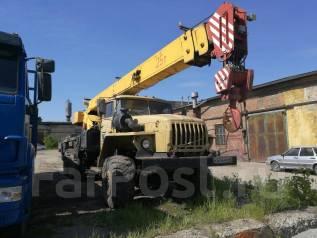Галичанин КС-55713-3. Автокран 25 тн на шасси Урал, 14 850куб. см.