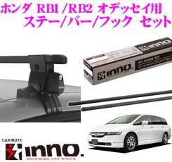 Крепления. Honda Odyssey, RB1, RB2 Daihatsu Coo, M401S, M402S, M411S Subaru Dex, M401F, M411F Toyota bB, QNC20, QNC21, QNC25