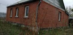Продается крепкий кирпичный дом срочно. Улица Куйбышева 25, р-н п. Тавричанка, площадь дома 52,0кв.м., централизованный водопровод, электричество 15...