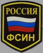 Инспектор отдела режима. ФКУ ЛИУ 23. Переулок Мурзинцева 3а