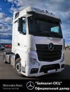 Mercedes-Benz Actros 2042 LS. Новый тягач от официального дилера. Аванс по лизингу - от 0%, 12 800куб. см., 18 000кг., 4x2. Под заказ
