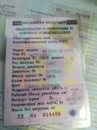 Урал ИМЗ 8.103-30. 650куб. см., неисправен, птс, с пробегом. Под заказ