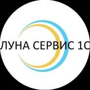 """Копирайтер. ООО """"Мун мобилити"""". Улица Амурская 19"""