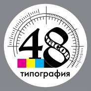 Специалист по изготовлению наружной рекламы. ИП Михиденко А.В. Проспект Красного Знамени 10