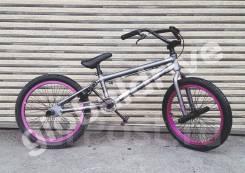 Велосипед BMX ZXC 20 алюминь