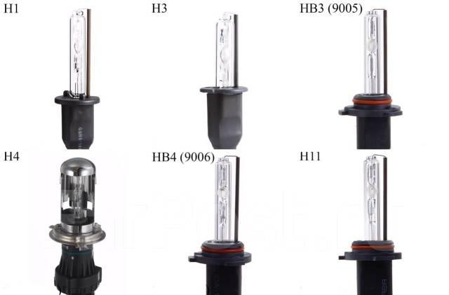Лампы ксенон (2шт) H1, H3, HB3(9005), HB4(9006), H11 - GT и
