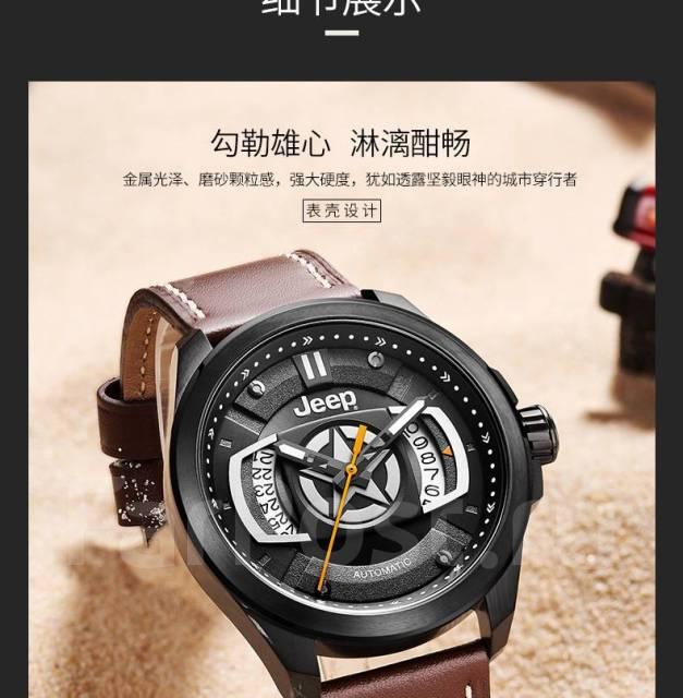 Стоимость часы jeep продать золотые часы