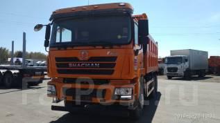 Shaanxi Shacman F3000. Продаётся самосвал Shacman F3000 6х4, 9 700куб. см., 25 000кг., 6x4
