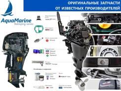«AquaMarine Service», ремонт любых подвесных моторов, выезд, запчасти