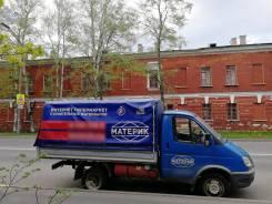Грузоперевозки, переезд СПб и ЛО