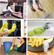 Широкий спектр услуг по уборке