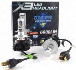 Светодиодная лампа 2шт с охлаждением (+Желтый/Синий) 2шт HB4 9006 LED HEADLIGHT X3