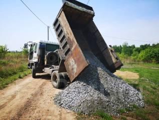 Самосвал 5 тонн/ 7 кубов. Доставка сыпучих материалов. Воровайка.