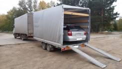 Blyss. Прицеп-автовоз для 3т, 5т грузовика(обмен), 3 500кг.