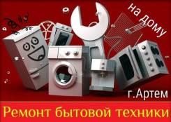 Ремонт бойлеров иваново