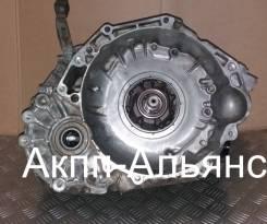 АКПП Опель Инсигния, 2.0 л. бенз., TF-80SC (AF40). Кредит