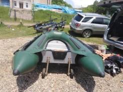 Svat. длина 3,60м., двигатель подвесной, 10,00л.с., бензин