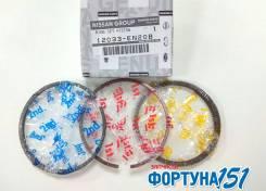 Кольца поршневые STD NISSAN MR20DE 12033-EN20A. В наличии в Ростове-на-Дону!