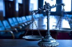 Юридические услуги консультации Юридическая помощь Севастополь Крым