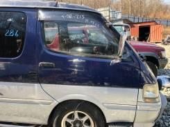Дверь перед правая (цвет-2CZ) Toyota Hiace KZH106W (117000km)