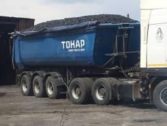 Тонар 9523. ., 39 000кг.