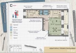 3-комнатная, улица Академика Вавилова 94. Кировский, частное лицо, 77,2кв.м.
