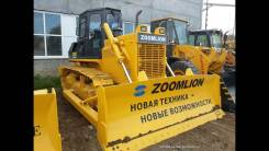 Zoomlion ZD160-3. Zoomlion ZD160 без рыхлителя, 9 726куб. см., 16 000кг.