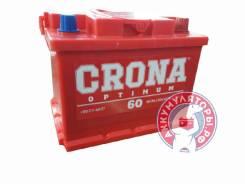 Crona. 60А.ч., производство Россия