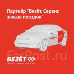 Водитель такси. ИП Ковалев Д.А