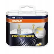 Комплект ламп H1 Osram FOG Breaker +60% 12V 55W 2600К 62150FBR-HCB