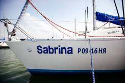 Аренда яхты. 7 человек, 40км/ч
