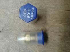 Распылитель котла подогрева 0,60USgal/h 2.37Kg/h 973125E000