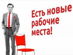 """Кладовщик-комплектовщик. ООО """"Лидер Гарант"""""""