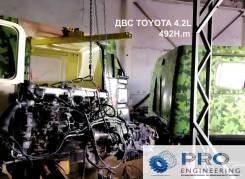 Hagglunds BV-206. Toyota (комплект) для вездехода , 4 200куб. см.