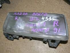 Фара правая (0014053) Mazda Bongo SSF8V, SSF8R, SE28