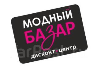 Продавец-кассир. ИП Белошапка О. Ю. Улица Воронежская 31