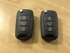 Заготовка ключа для KIA с чипом и центральным замкомKIA Sportage 954303U001