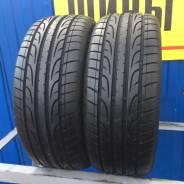 Dunlop SP Sport Maxx, 215/40 R17 215 40 17