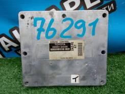Блок управления двигателя Ipsum 21