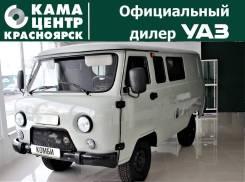 "УАЗ 39099. Фургон УАЗ ""Комби"" 39099 с пассажирским салоном и грузовым отсеком, 2 693куб. см., 925кг., 4x4"