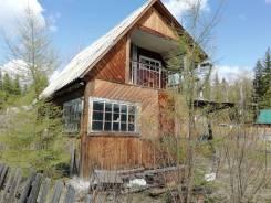 Участок с домом. 660кв.м., собственность, электричество, вода