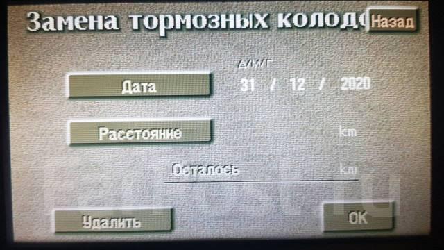www toyota ru pay оплата кредита какие банки дают кредит наличными без справок о доходах