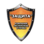 Аварийный комиссар. ИП Пушкова Т.А. Улица Жигура 3