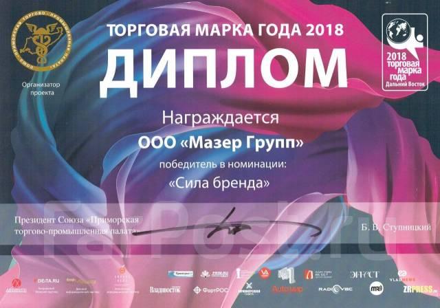 Восточный экспресс банк владивосток кредит