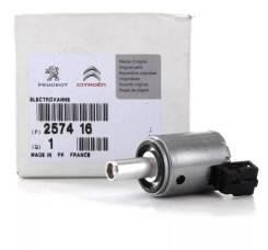 Клапан электромагнитный АКПП CITROEN / Peugeot [257416]